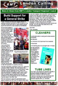LC News December.PNG