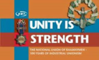 unityistrength.png
