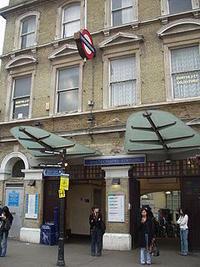 Whitechapel_station.jpg